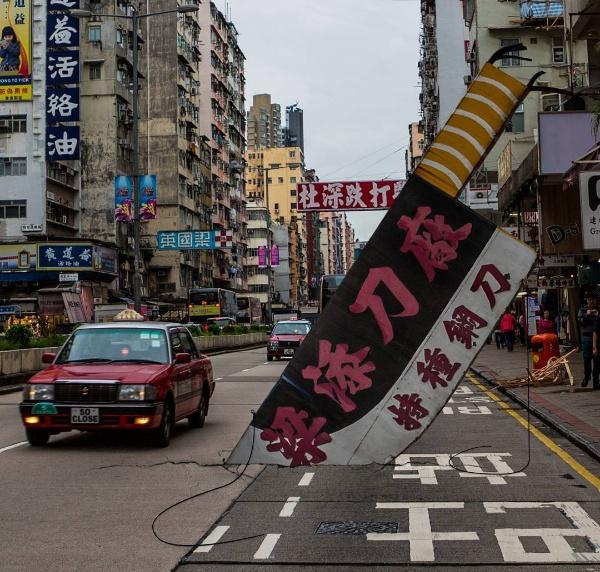 本土藝術家改圖 創作出香港的超現實生活