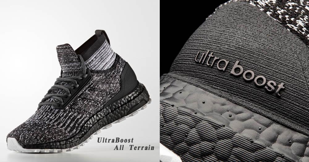 想帥得起,就需要黑魂魅力!adidas UltraBoost 別注版快要上線了~
