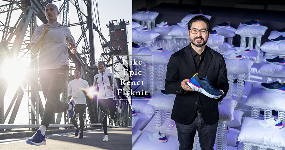 Nike Epic React Flyknit 最後今天預售!3月1日公開發售!