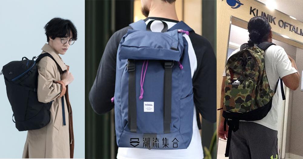3個「千金不換」的品牌!擁有後和所有背包絕緣!