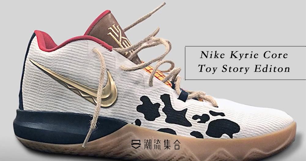 將胡迪和巴斯穿在腳上?Kyrie Irving 公布最新鞋款設計!
