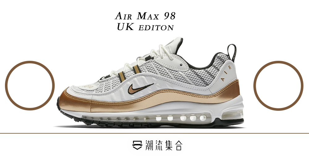 Nike Air Max 98 全新「UK」配色搶先預覽!