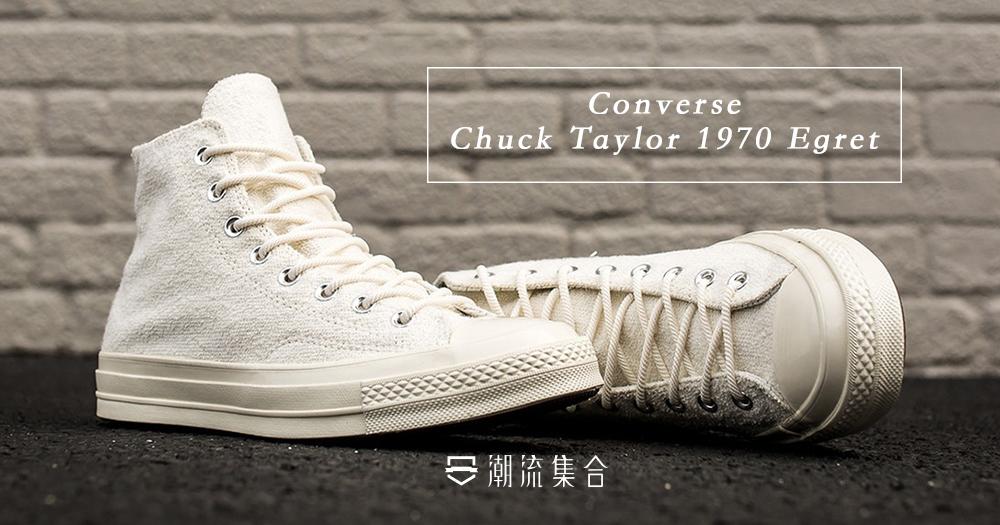 Converse Chuck Taylor 1970 全新「Egret」配色登場!