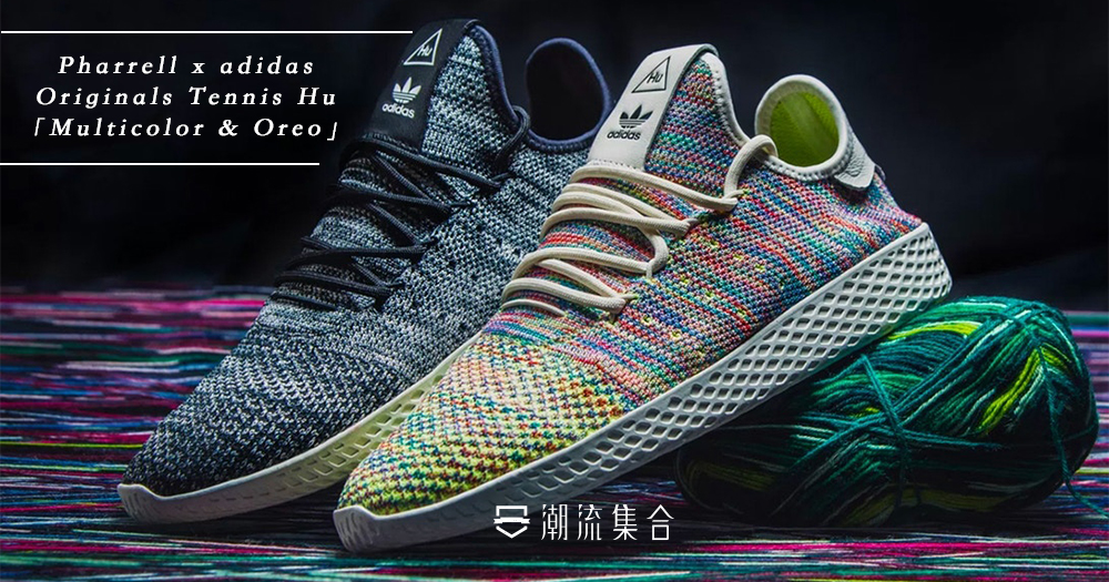 Pharrell x adidas Originals Tennis Hu「Multicolor & Oreo」聯乘配色正式登場!