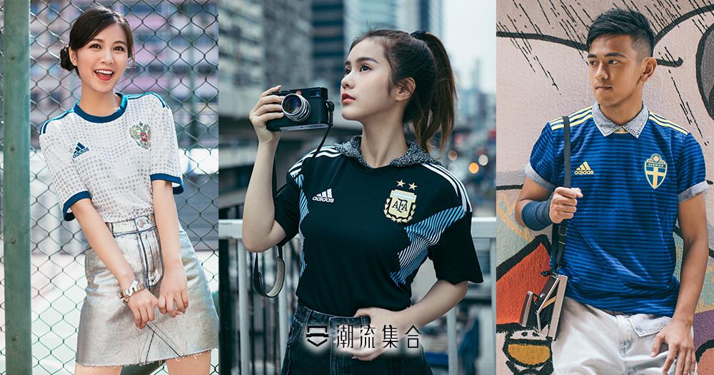 潮流與實用兼備!Adidas 推出2018俄羅斯世界盃參賽球隊作客球衣!