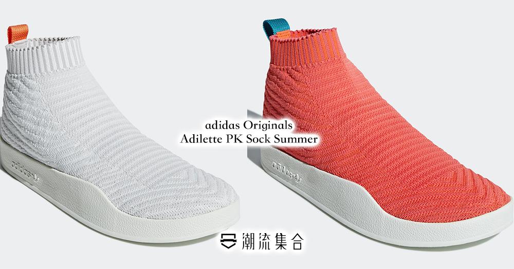 adidas Originals全新Adilette PK Sock Summer鞋款 登場!