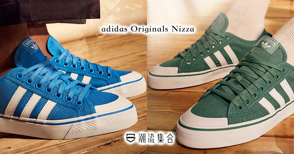四種夏日配色!adidas Originals 推出復古版Nizza系列!