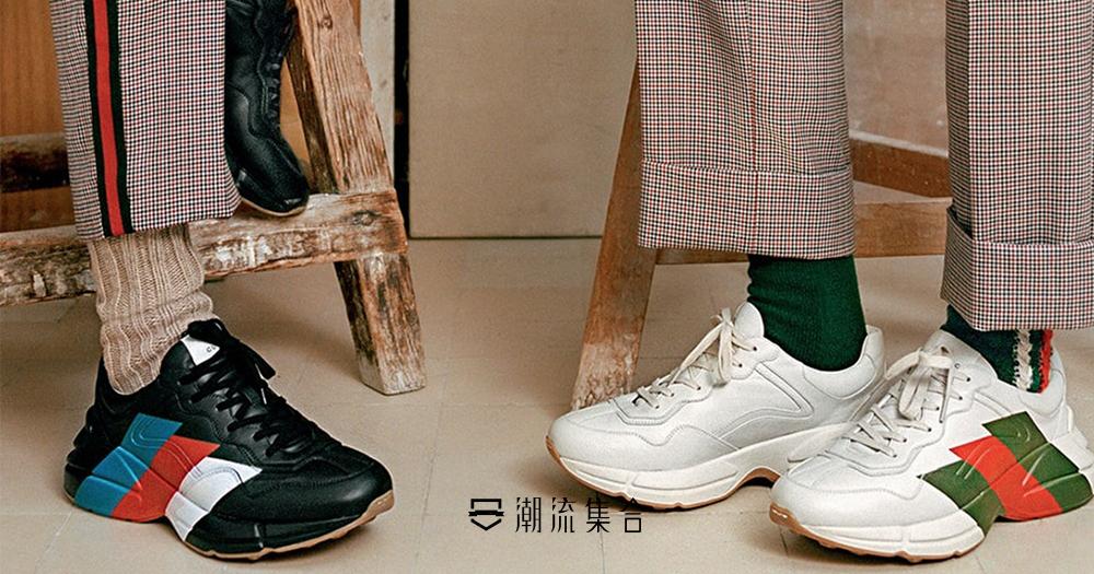 Gucci Rhyton Sneaker全新配色登場!