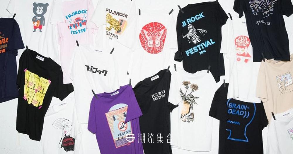 BEAMS 2018 Fuji Rock 限定 T-Shirt 系列登場!
