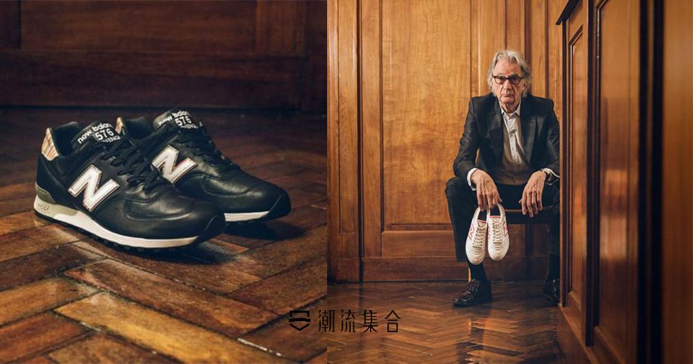 喜迎世界盃!Paul Smith X New Balance,推出限量版聯乘別注運動鞋!