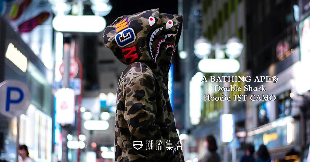 A BATHING APE® 為 Double Shark Hoodie 推出 1ST CAMO 配色!